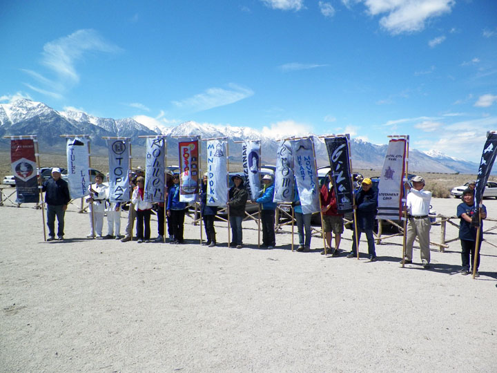 Each banner represents one of the 10 World War II Relocation Camps, including Manzanar. The United States interned 110,000 Americans of Japanese ancestry from 1942-1946.